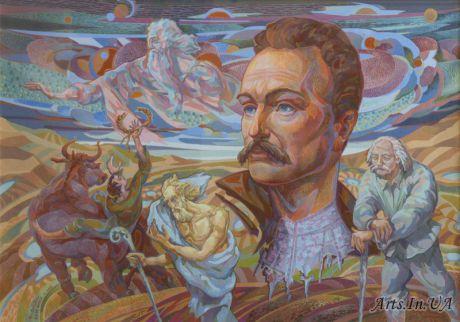 Диптих Бессмертные гении.Иван Франко