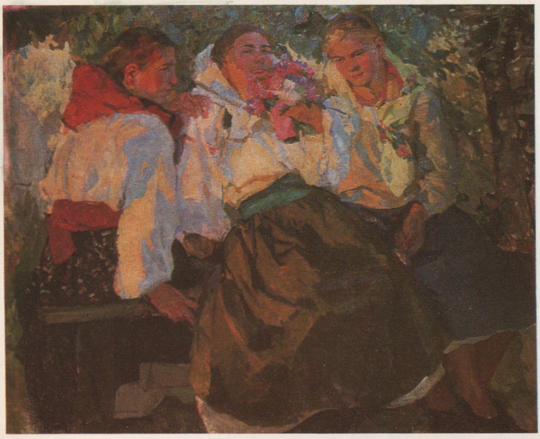 Дівчата. 1937