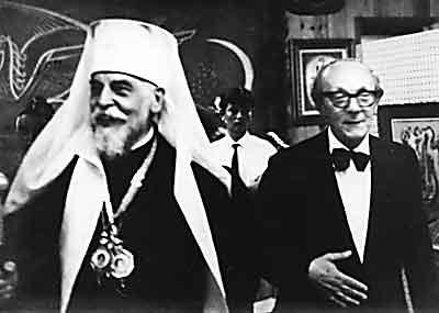 Едвард Козак і Йосип Сліпий.