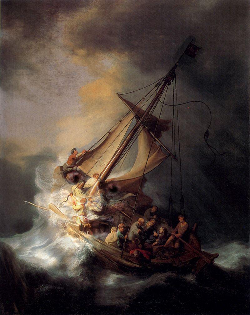 Гнів Нептуна