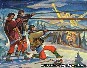 Листівка Різдво на гуцульській полонин