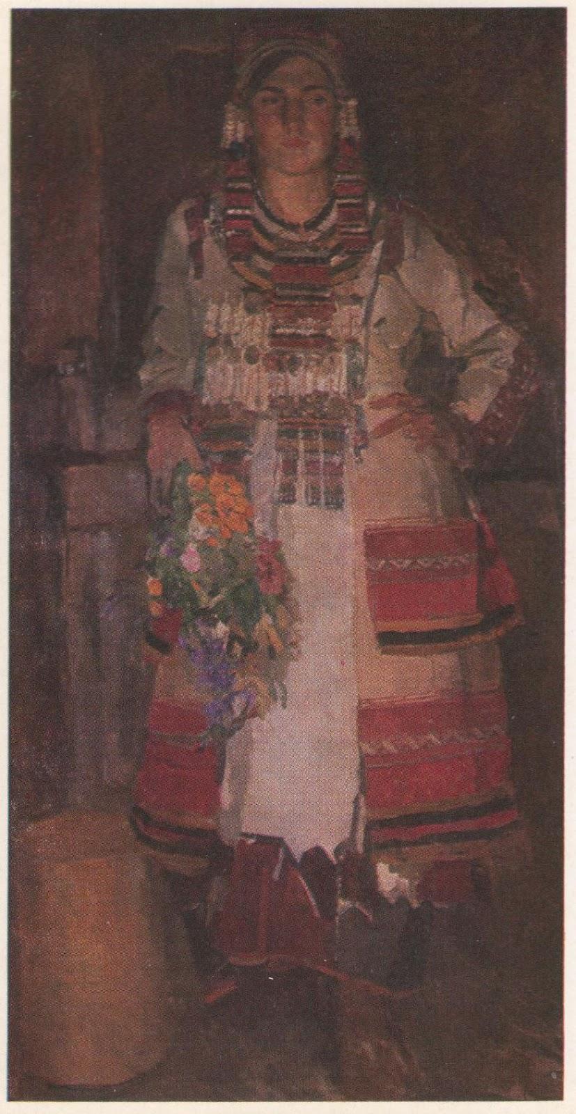 Мар`яна Кричевська у мордовському костюмі. 1939