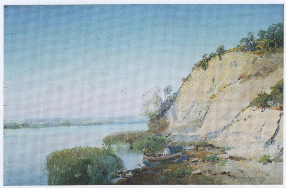 Над річкою .Кінець XIX ст