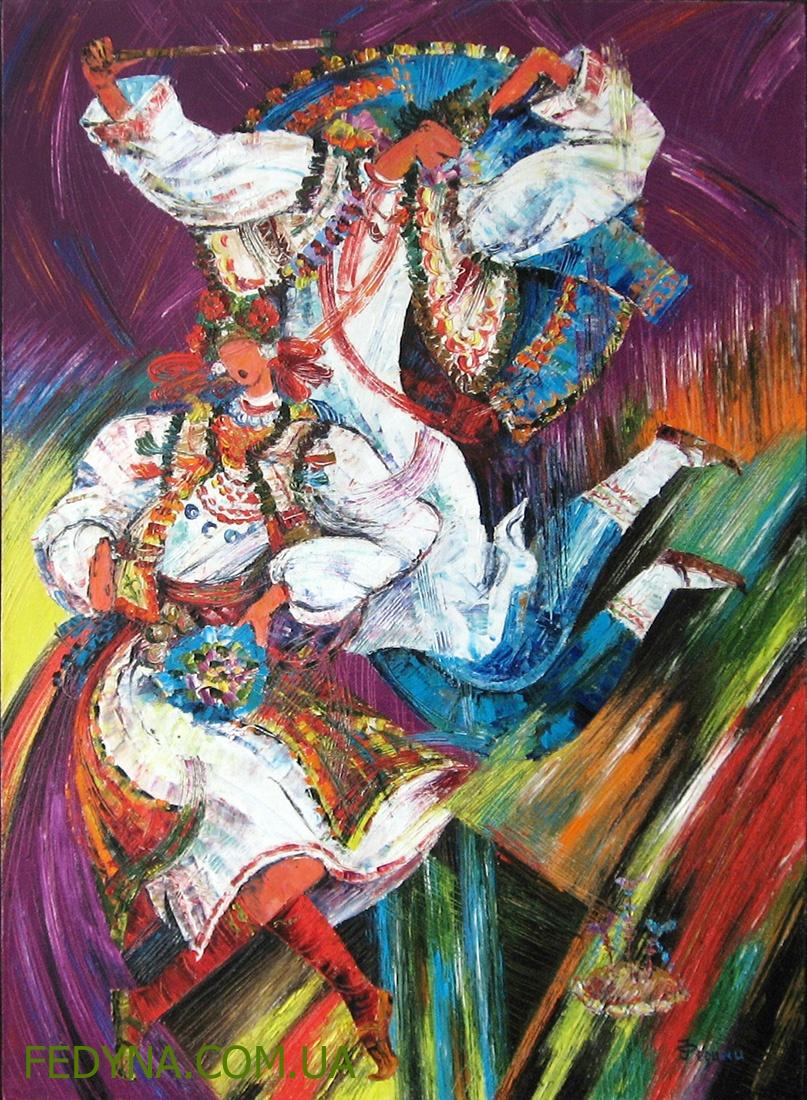Серія Фольк. Гуцульські танці. Пари