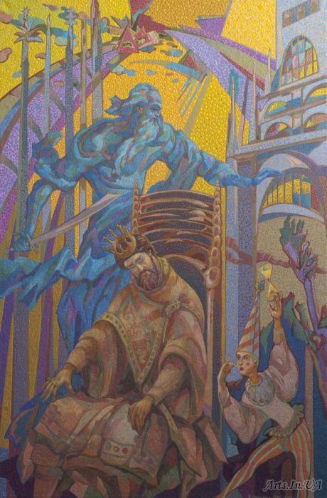 Цикл работ Гомоніла Україна, довго гомоніла-Бремя власти