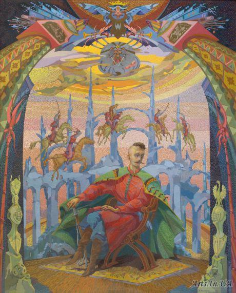 Триптих Гетьманские думы . Средняя часть Иван Выговский