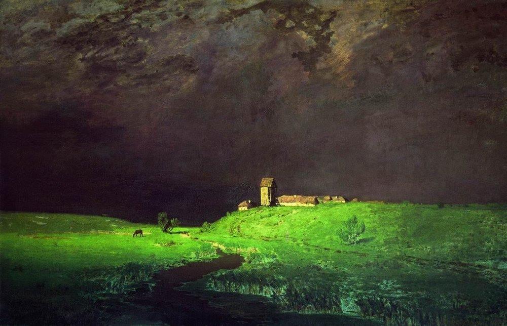 «Після дощу» (1879)