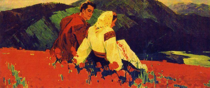 Червоні маки. 1961