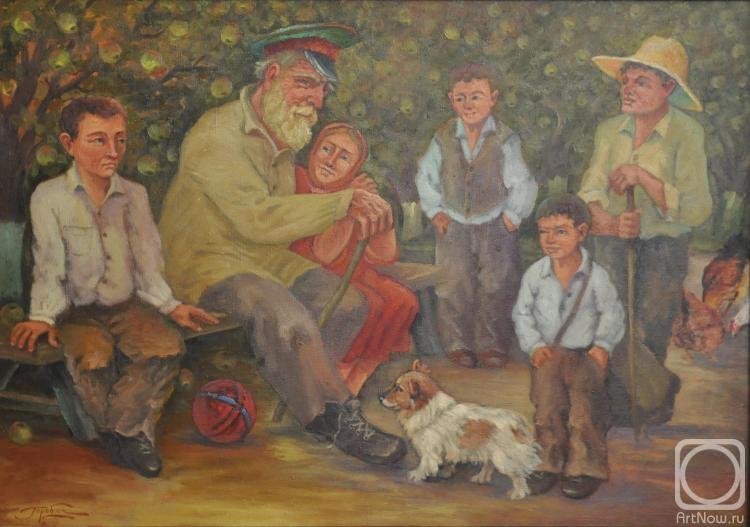 Дедушкины былицы