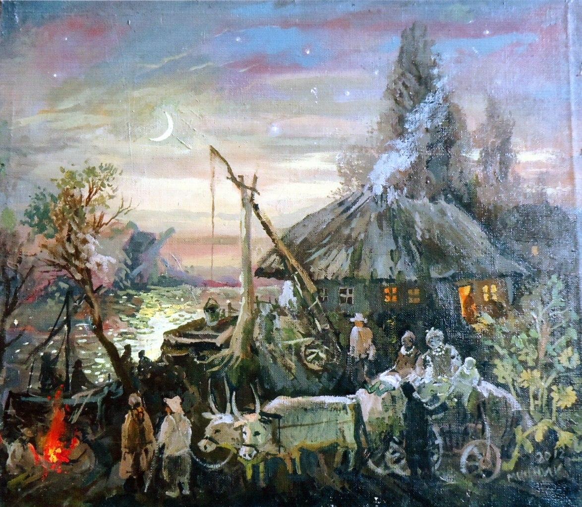 Приезд на хутор