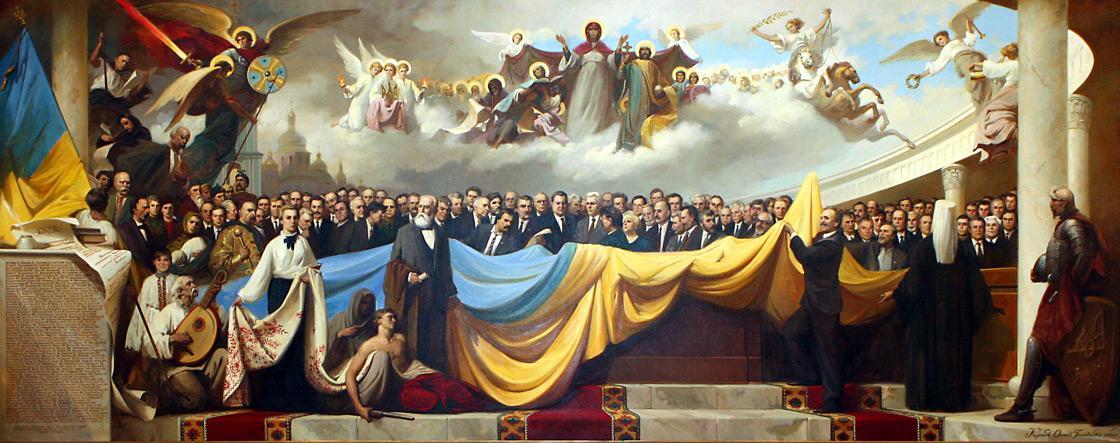 Картинки по запросу Державотворення, художник Олексій Кулаков