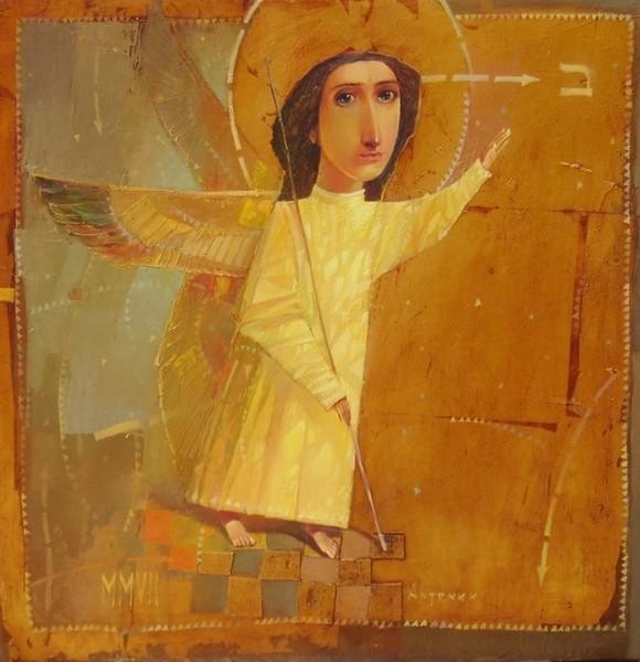 Антонюк.Ангел