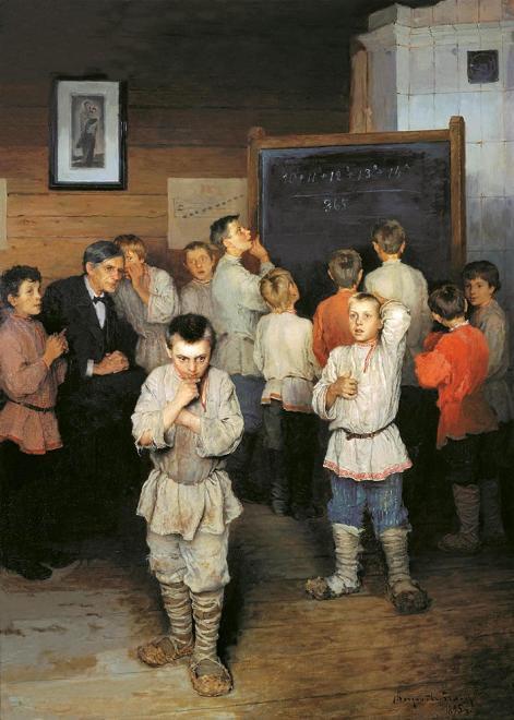 Николай Богданов-Бельский Устный счет. В народной школе С.А.Рачинского 1895 г.