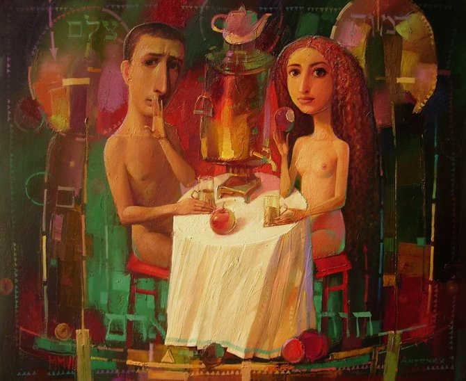 адам і єва