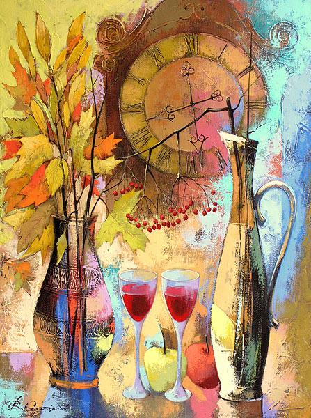 Осенний вечер для двоих