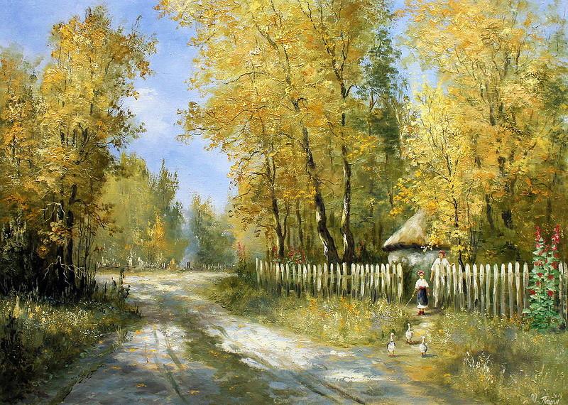 Осенью в селе