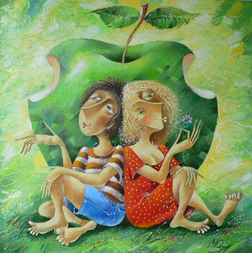 Яблоко любви