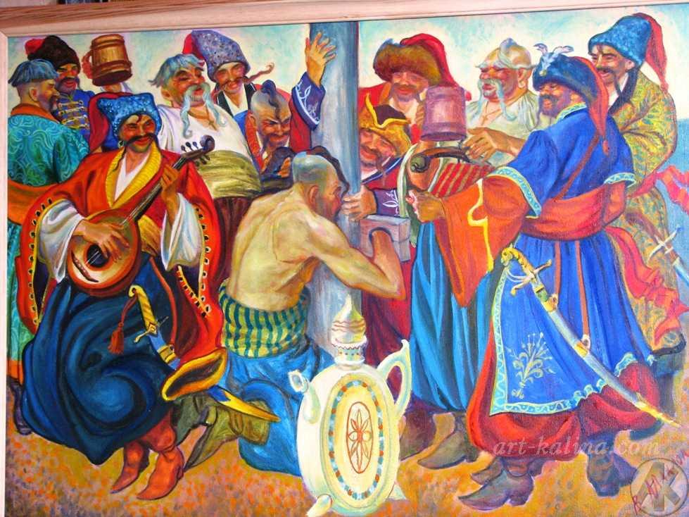 Казацкий сбор