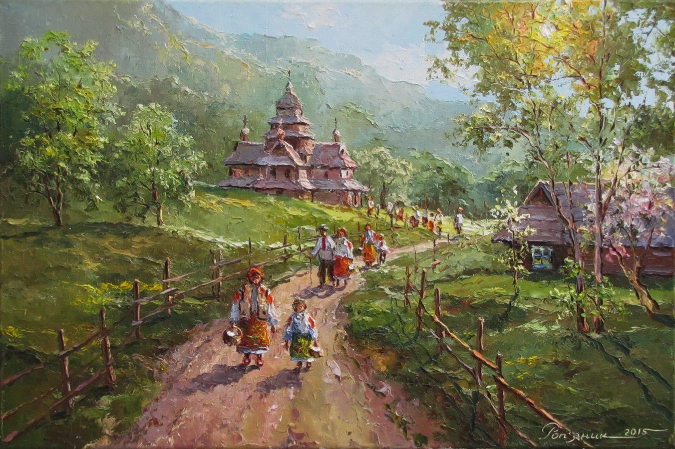 Великдень на Гуцульщині