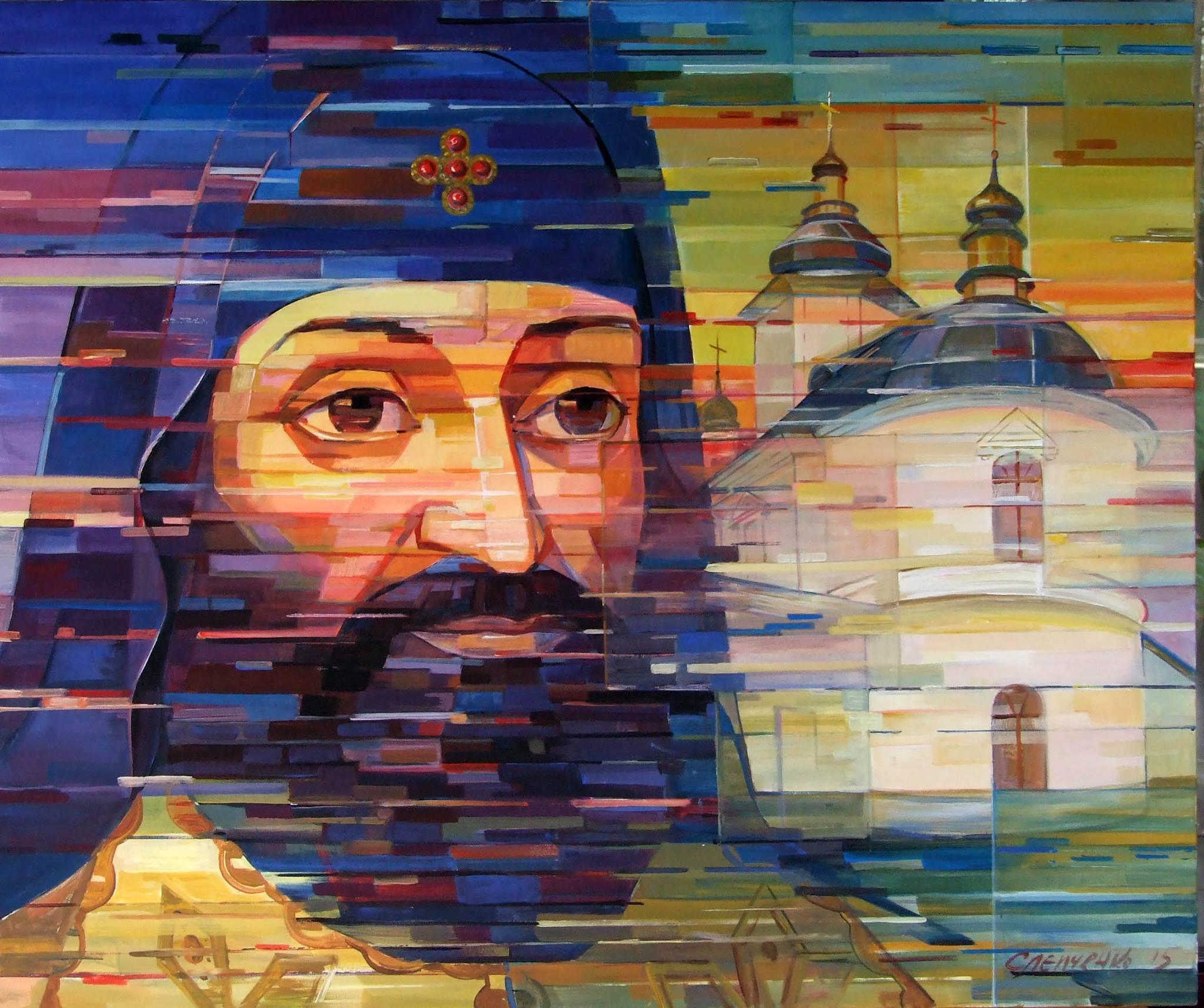 Петро́ Моги́ла