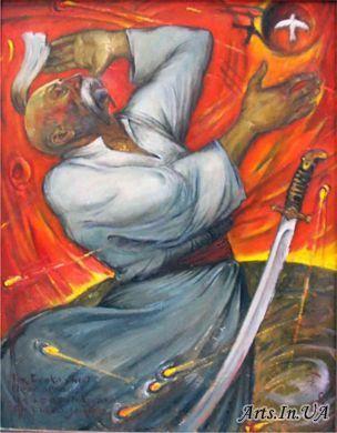 Смерть козака