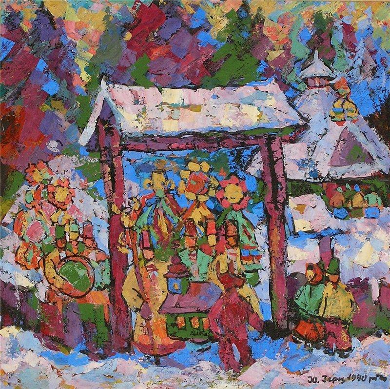 Герц Ю.Рождественский мотив