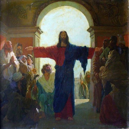 И.Христос