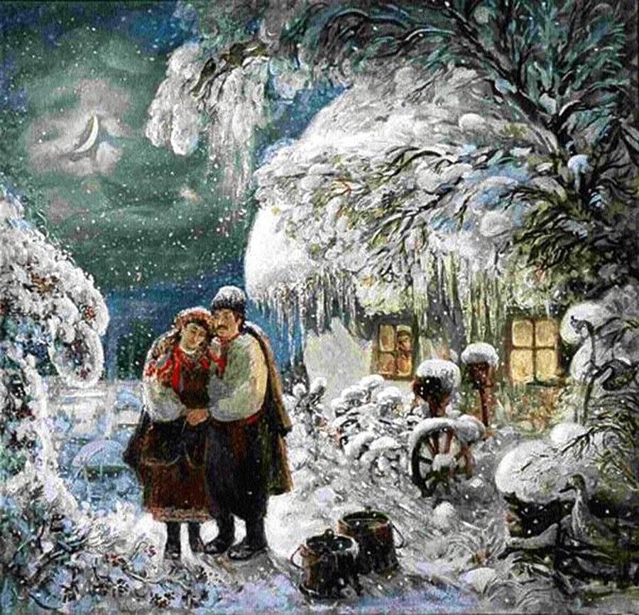 Мицник Олександр Петрович - Ніч перед Різдвом