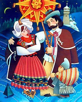 лемківське різдво