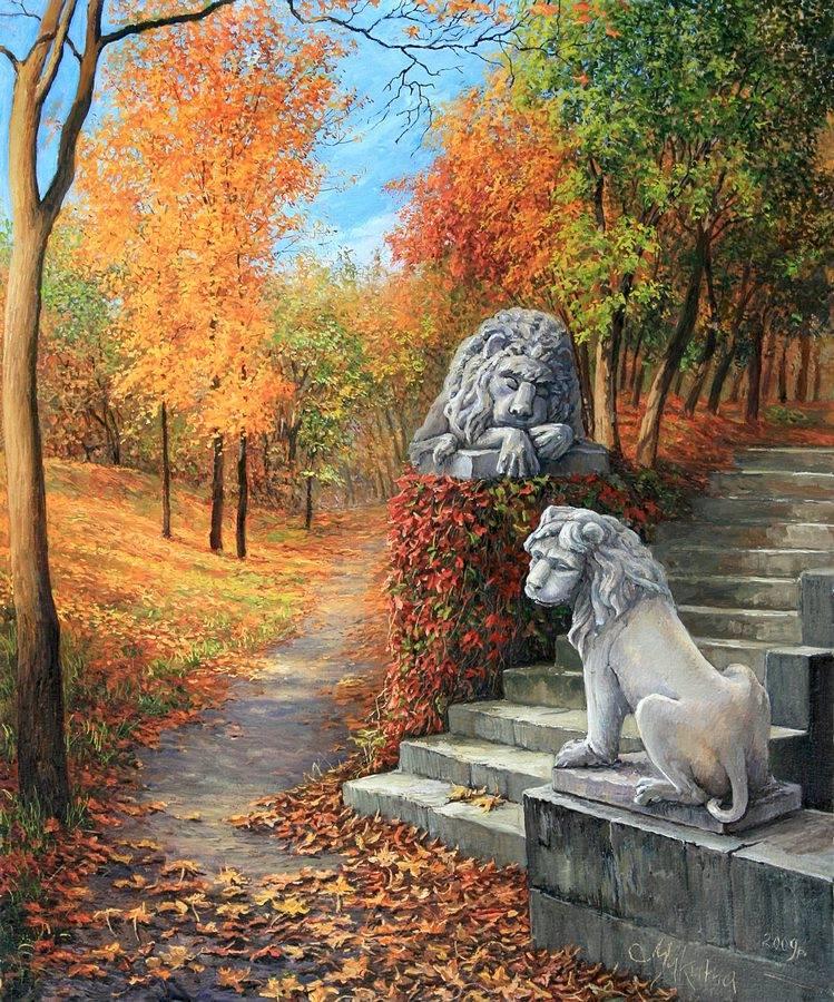прогулянка із левами