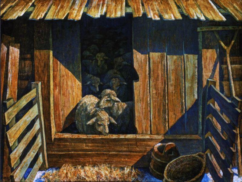 вівчарня