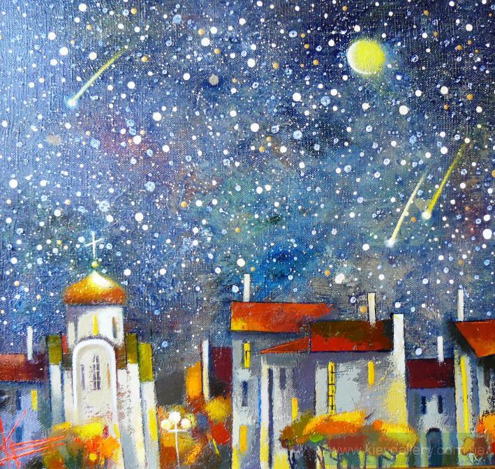 «Ночной городок. Звездопад»