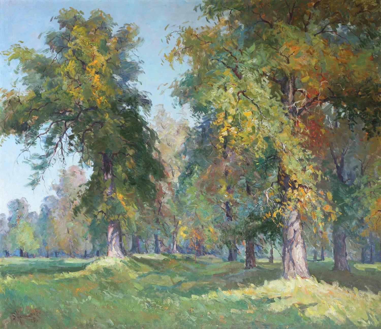 «Осень», 1975
