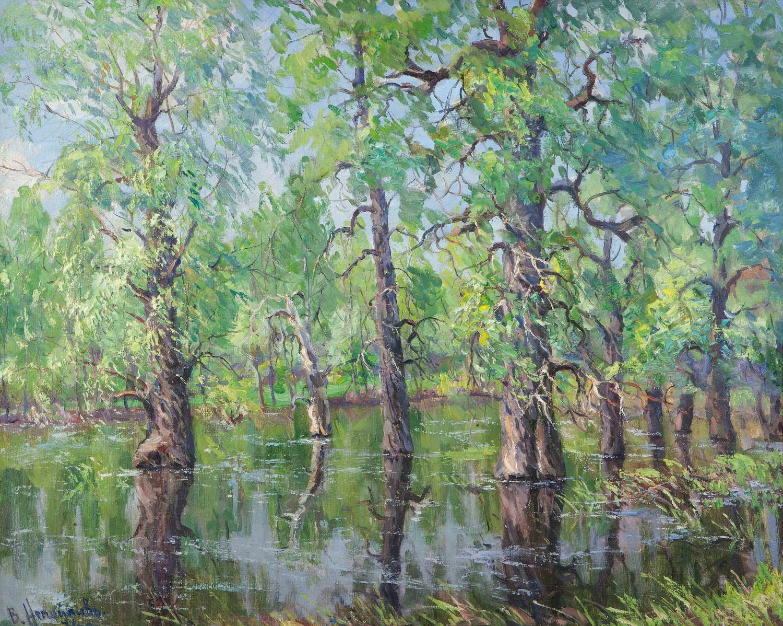 «Весенняя зелень», 1976