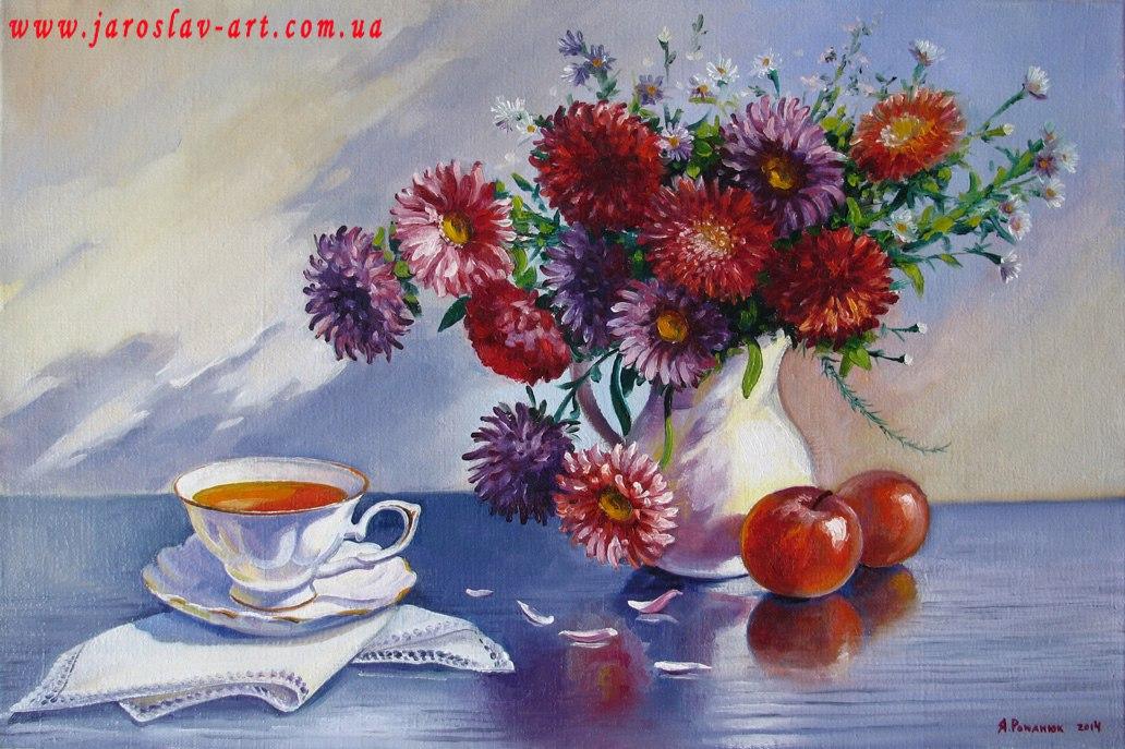 Айстри та чашка чаю з цвіту яблуні