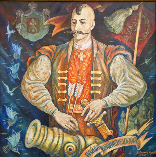 Байда Вишневецький