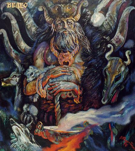 Боги Хортиці.Велес бог звірів