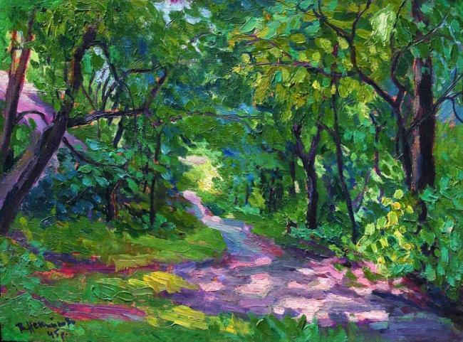 Лісова стежка, 1945