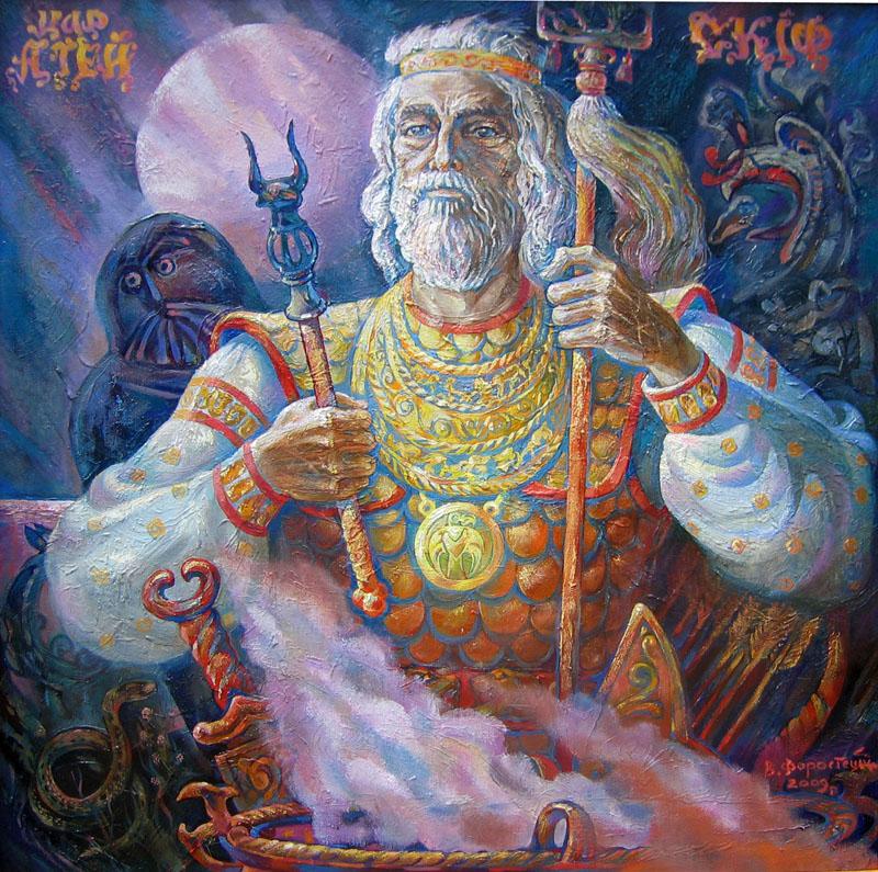 Цар Атей -скиф
