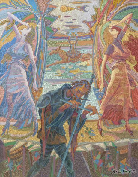 Триптих На волнах времен. Средняя часть. Дон Кихот