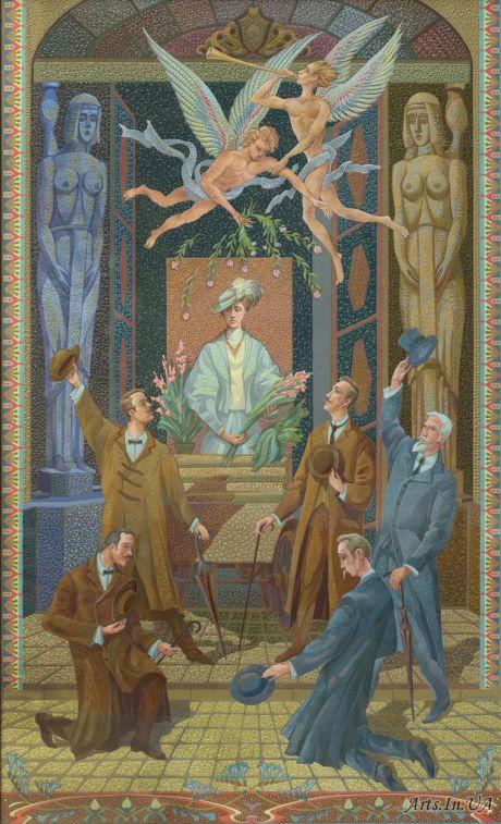 Триптих Соломия Крушельницкая. Центральная часть .Бенефис
