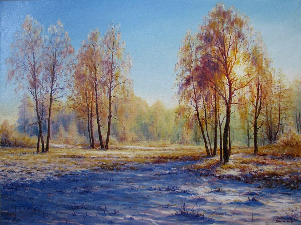 Зима с. Зимна вода