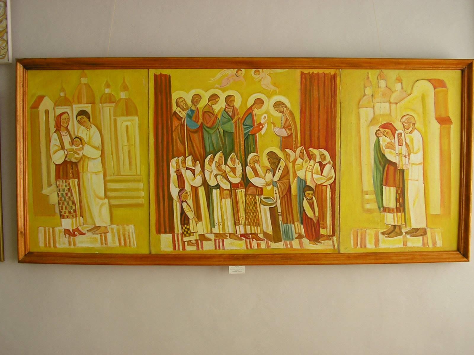 хрещення.триптих
