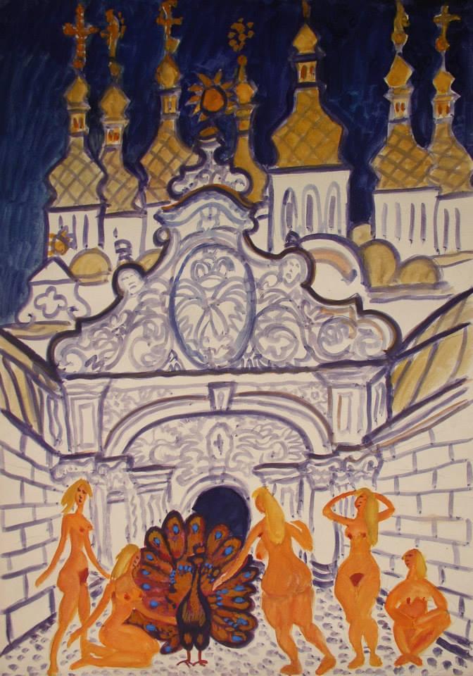 Брама Заборовського. Українське бароко