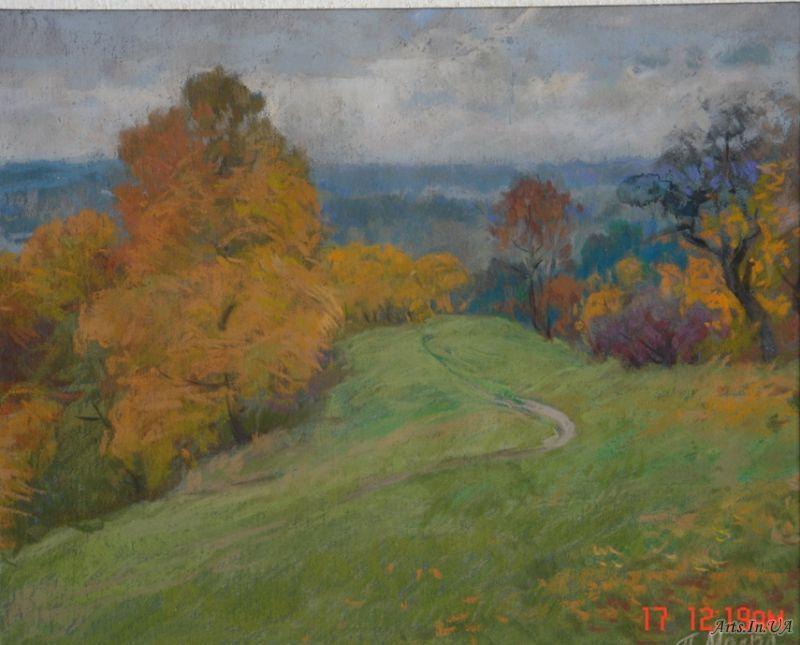 Осенние дали