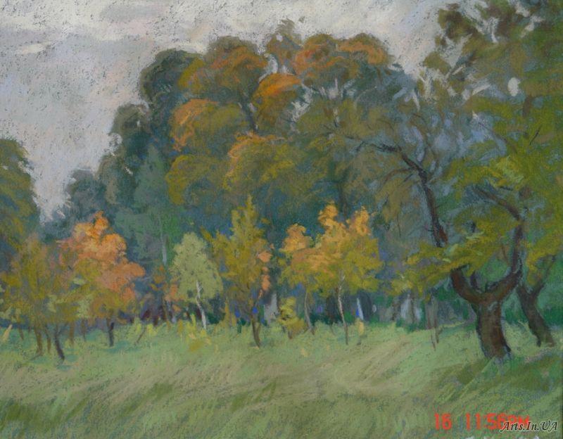 Осенняя окраина