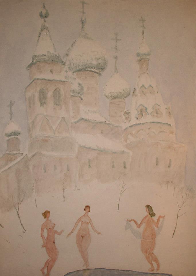 Переяслав Залеський