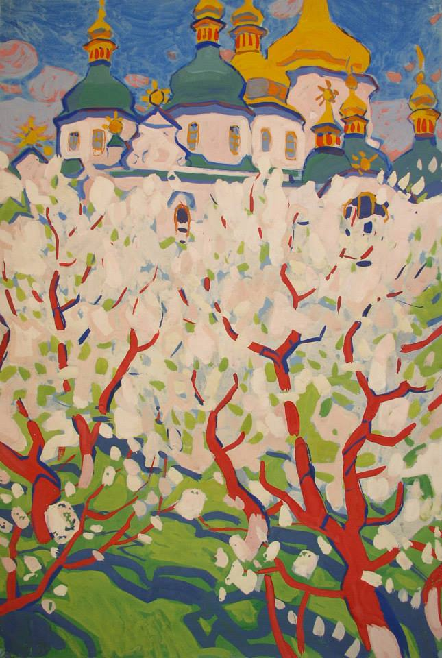 Софія Київська, квітнуть сади