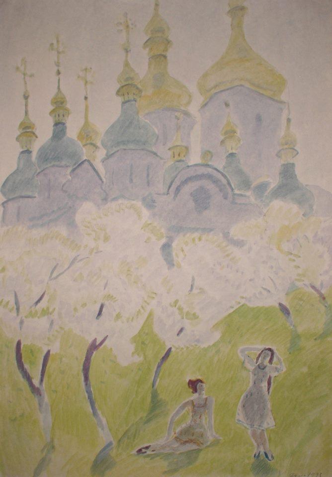 Софія Київська, квітнуть яблуні