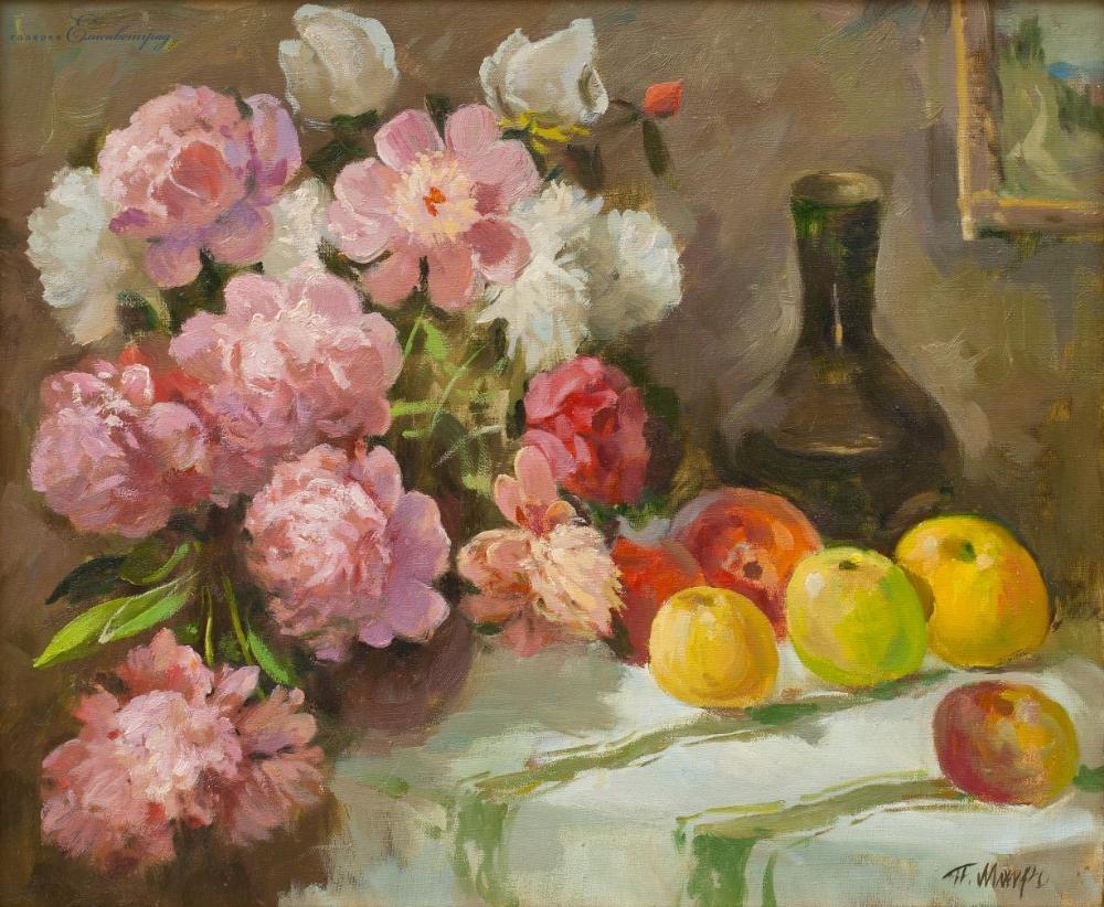 Троянди і яблука